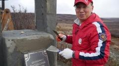 Таймырская долгано-ненецкая организация «Вместе» провела частичную реконструкцию памятников истории на месте села Толстый Нос