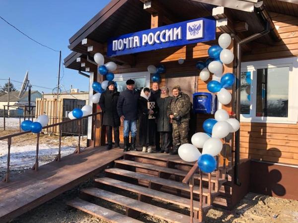 ЦС КМНС – Новое здание почты открыли в селе Красный Яр