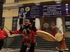 Ассоциация КМНСС и ДВ РФ открыла сегодня дни культуры народов Севера в С- Петербурге и Ленинградской области