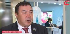 Александр Новьюхов: «Очень важно, что именно Россия стала первой страной, которая провела такой большой форум, объединяющий коренные народы» (Видео из зала форума)