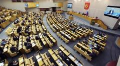 Во втором чтении принят Законопроект «О внесении изменений в статьи 5 и 8 Федерального закона «О гарантиях прав коренных малочисленных народов Российской Федерации».