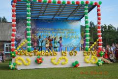 Фестиваль культуры народа удэге » Багдилафаи» состоялся в селе Рощино