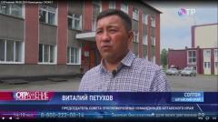 "Виталий Петухов: ""Вся надежда – на молодежь…"""