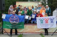 Юбилей отмечает общественная организация «Спасение Югры»