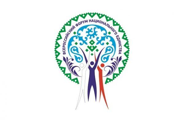 Всероссийский форум национального единства пройдет в Ханты-Мансийске
