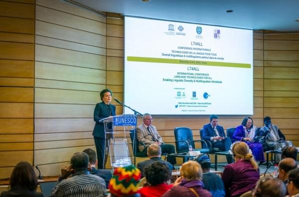 Югра приняла участие в международной конференции в Париже