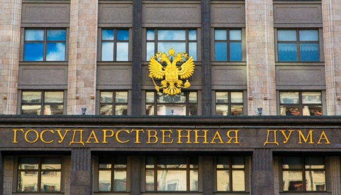 Госдума приняла в первом чтении законопроект о добровольном изучении национальных языков.