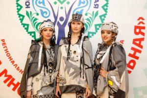 @ Форум «Югра многонациональная»