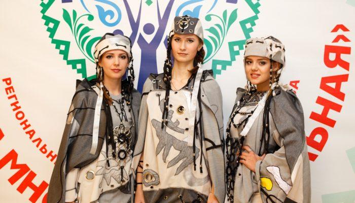 Форум «Югра многонациональная» пройдет в Ханты-Мансийске 19-21 октября 2018 года.