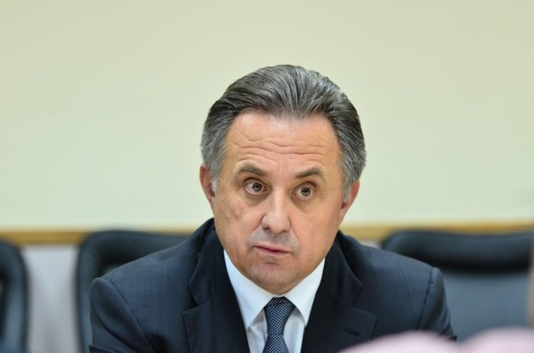 ЦС КМНС — Виталий Мутко призвал министерства конкретизировать направления, где возможна поддержка КМНС